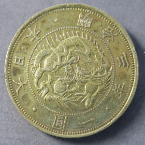 JAPAN silver 1 Yen Meiji 3 (1870) gold plated and mounted as a broach - missing pin